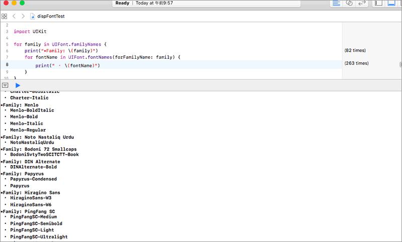 Swift】iOSのフォントの種類を確認する(コピペ用) | おすすめ